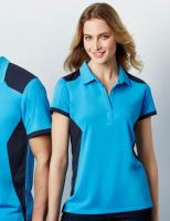 Rival Ladies Polo